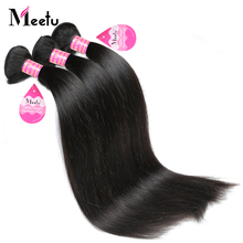Meetu Malaysian Straight Hair Bundles Natural Color 100% Human Hair Weave Bundles Non Remy Hair Extensions Buy 3 or 4 Bundles
