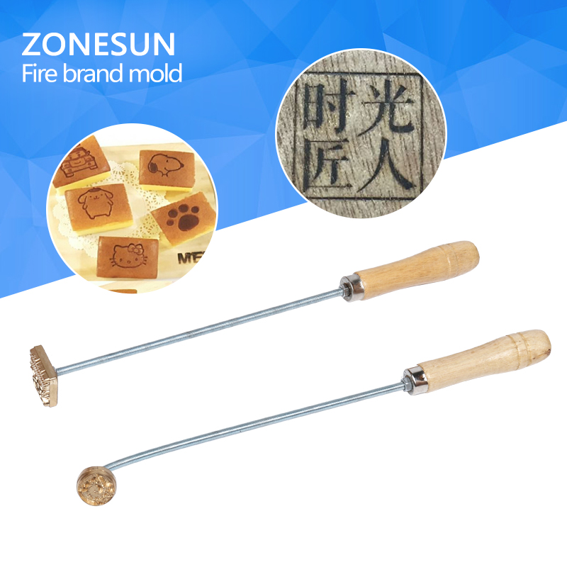 1290 ZONESUN 30cm Brand Handle for Burning Mold Stamp on Cake Cookie Sweets,Iron Brass Mold Burning Handle,Custom Design xeltek private seat tqfp64 ta050 b006 burning test