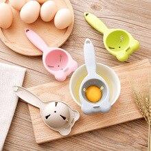 Новые Домашние тапочки Пластик яичный сепаратор яичный желток фильтр сепаратора Кухня выпечки инструменты для яиц кухонные аксессуары оптом