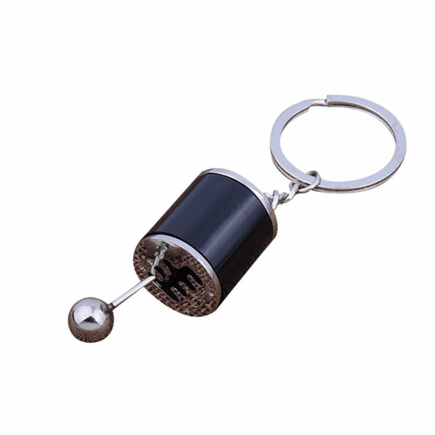 Metal Gear Stick Design Key Ring
