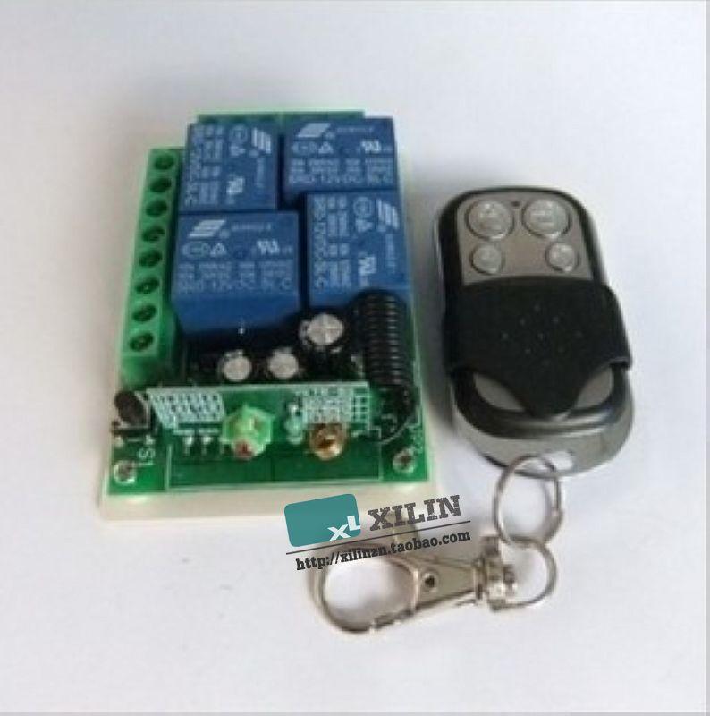 12 В Многофункциональный беспроводной пульт дистанционного управления коммутатора контроля доступа; беспроводной контроля доступа коммут... ...