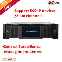 Original Dahua DSS7016D General Surveillance Management Center Support 500 IP Devices And 2000 Channels Up To
