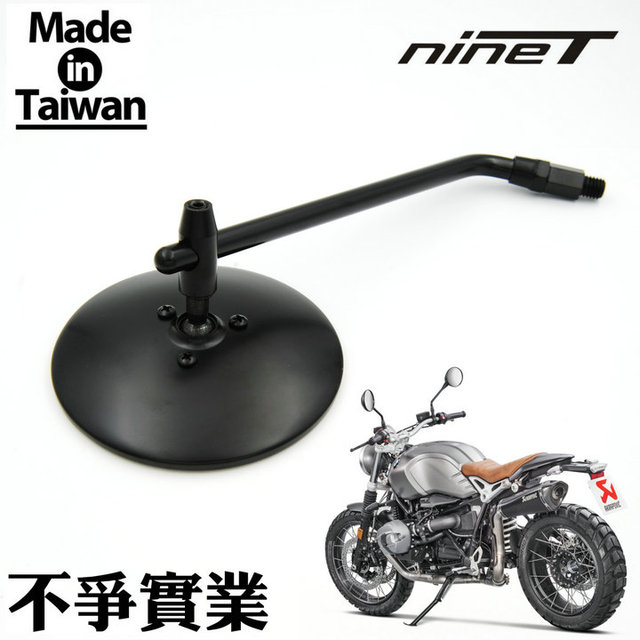 US $39 99 |Aliexpress com : Buy 1pair High Quantity Black 10 5cm Motorcycle  Rear View Mirror For BMW R nineT Rninet R9T Roadster Classic Scrambler