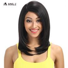 Ädel för svarta kvinnor 18 tums rak hår U del elastisk snörning syntetiska peruker Cosplay peruk naturfärg 1B syntetisk snörning peruk