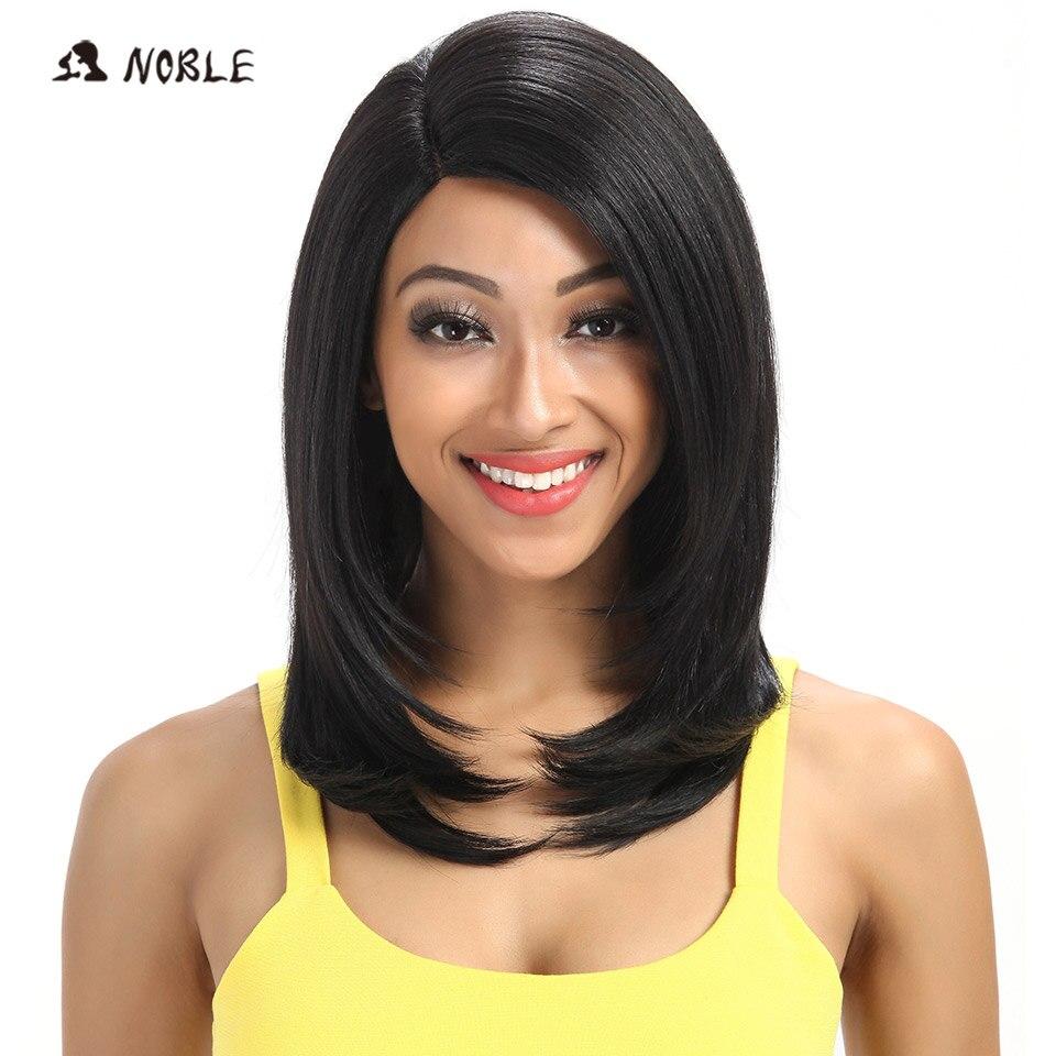 Edle Für Schwarze Frauen 18 zoll Gerade Haar U Teil Elastische Spitze Synthetische Perücken Cosplay Perücke Natürliche Farbe 1B Synthetische spitze Perücke
