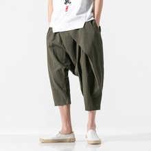 Men Summer Fashion Casual Harem Pant Cotton Linen Cross Pants Male Streetwear Hip Hop Loose Trousers - DISCOUNT ITEM  13% OFF Men\'s Clothing