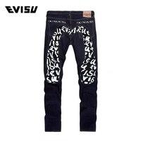 Evisu Для мужчин джинсы мужские брендовые длинные джинсовые брюки Для мужчин Байкер Jogger джинсы Повседневное Мода Большой M хип хоп скейтборд б