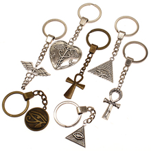 Cross Key Chain Eye Of Horus Mix Keychain For Diy Handmade Gifts Jewelry Pandent