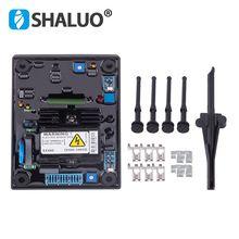 SX460 AVR Генератор автоматический регулятор напряжения дизельный генератор часть однофазный стабилизатор мощности набор AVR бесплатный подарок