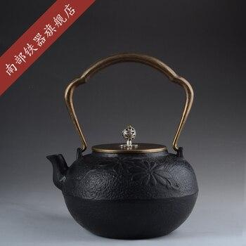 Japanese Cast Iron Teapot Set Tea Pot Tetsubin Kettle Drinkware 1300ml Kung Fu Infusers With Metal Net Filter Teakettle Genuine