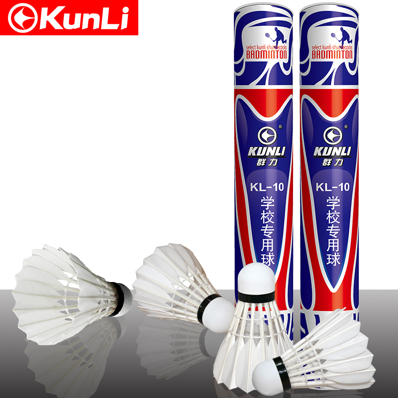 Kunli Badminton shuttlecocks KL-10 water duck feather shuttlecocks 5dozens/lot feather shuttlecock for training Free shipping