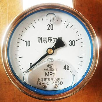 YN100 0~40Mpa do not take sides axial vibration proof pressure gauge pressure gauge pressure gauge Shanghai Zhengbao charge