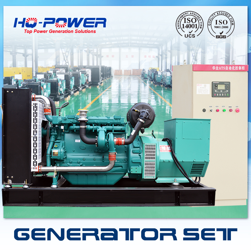 120kw permanent magnet alternator diesel engine generator with 150 kva ATS