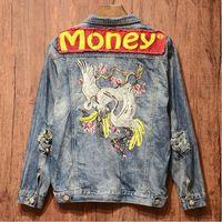 Japanese street tide brand Original designer Appliques cloth Lion Pattern for Men denim jacket coat Hip Hop Punk youth Outerwear