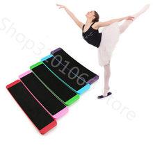 Unisex homem mulher ballet turnboard adulto pirueta ballet turn card prática spin placa de dança treinamento ferramentas