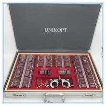 مجموعة عدسات تجريبية صندوق أدلة عدسة 266 قطعة حافة ألومنيوم فئة الجودة JS 266 علبة ألومنيوم