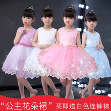 Girls spring and summer sweet Han Fan flower girl chorus cute princess dress sleeveless round neck knee lace dress cute sleeveless scoop neck striped flower embellished dress for girls