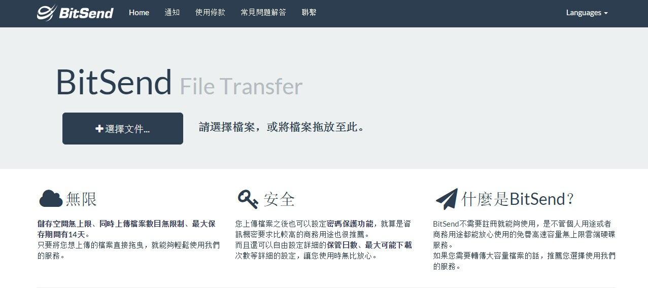 HTB16bhHb75E3KVjSZFCq6zuzXXaU - 免费文件存储分享服务汇总