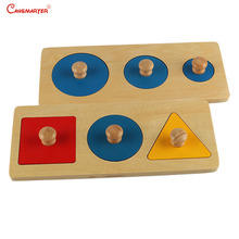 Montessori Wooden Puzzle Game Jigsaw Board Mathematics Tangram Puzzle Toys for Girls Boys Educational toys for Children LT004-3 kids wooden montessori material animals jigsaw puzzle educational toys for children wood tangram memory flag teaching aids