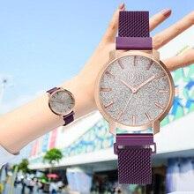 Top Brand Women Starry Sky Watch Luxury Diamond Ladies Quartz Clock Purple Magnet Waterproof Wristwatches relogio feminino