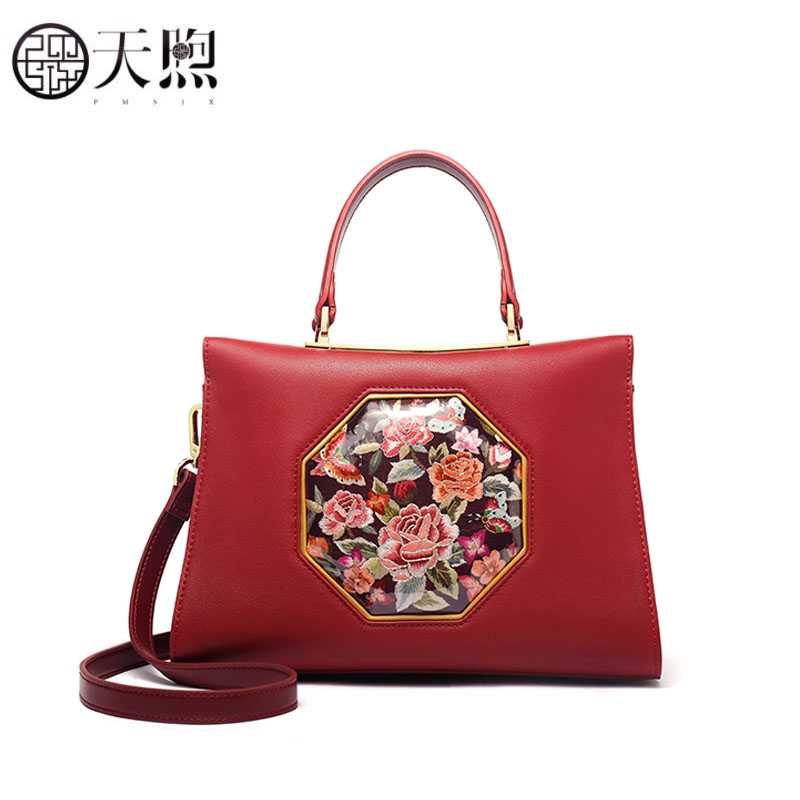 Pmsix New Women bag luxury handbags designer Genuine Leather handbags fashion Luxury embroidery big capacity women shoulder bagPmsix New Women bag luxury handbags designer Genuine Leather handbags fashion Luxury embroidery big capacity women shoulder bag