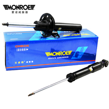 Monroe Left car shock absorber G8096 for font b MiniCooper b font R55 R56 R57 Original