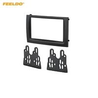 FEELDO Car DVD/CD Radio Stereo 2DIN Fascia Panel Refitting Frame Facia Trim Install Mount Kit For Skoda FABIA