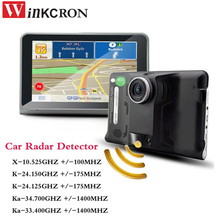 7 inch Android GPS navigation DVR dash Cam Radar Detector Android 4.22 dual lens Rear View Camera Truck Vehicle 16GB Free Maps