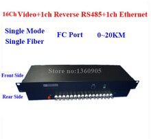 16V1D1E CCTV Security Video Data Ethernet Fiber Optical Media Transceiver 16ch Analog+1ch RS485 data +1ch 10/100M RJ45 20KM FC