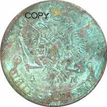 Россия 5 копеек Катрин II 1796 AM 99% красная медная копия монеты