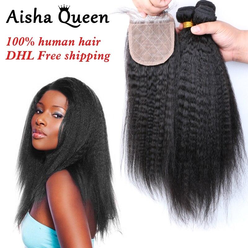 Aisha Queen Kinky Straight Brazilian Human Hair 3 Bundles with 1 Silk Closure 4x4 Natural Black Remy Hair