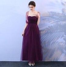 فستان الزفاف فساتين الإمبراطورية