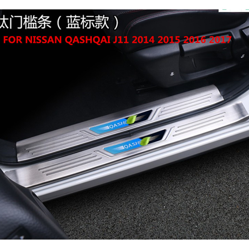Fit For Ford Edge 11-2014 Stainless Steel Rear Bumper Protector Sill Plate Cover