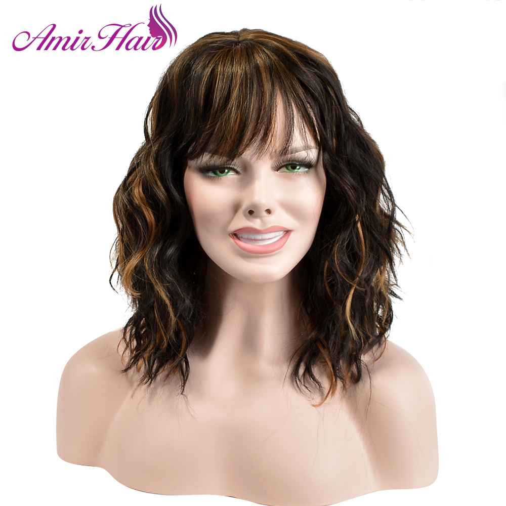 Amir Curly Women Middle Part Cosplay Wigs High Temperature Fiber Synthetic Hair Brown Color Mix Medium Length Cos Hairpieces