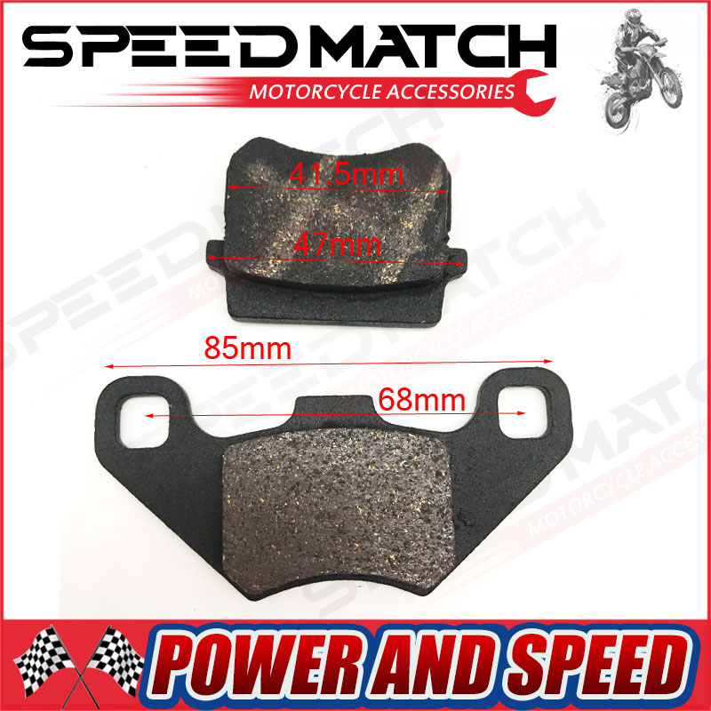 zongshen loncin lifan 50cc 110cc 125cc dirt pit monkey bike quad buggy atv brake pads FREE SHIPPING датчик lifan auto lifan 2