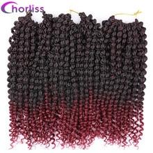 Marley Braids Синтетические плетения для наращивания волос 14inch Chorliss Ombre Плетение волос
