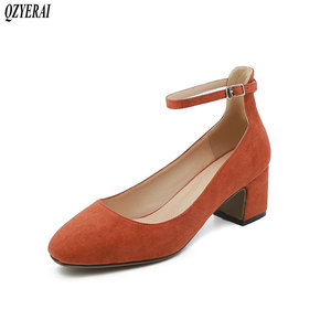 QZYERAI Spring hot new arrival