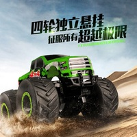 NEW RC Rock Crawler RTR OFF ROAD RC Truck Drifting Car Amphibious Vehicle RC 4WD 6 direction monster Truck
