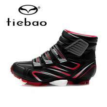 Tiebao Winter Men Women Cycling Shoes Warm Breathable Bicycle Shoes Non-slip Mountain Bike Shoes Self Lock MTB Bike Boots