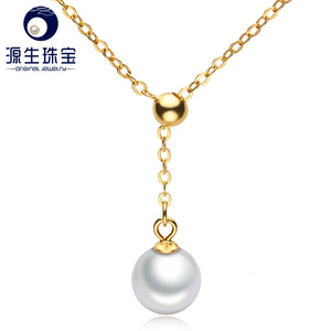 YS Simple Design Silver Chain Cultured Freshwater Pearl Pendant