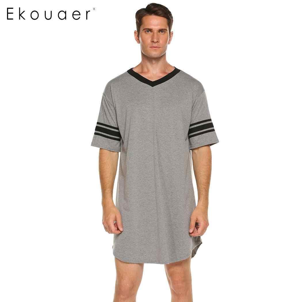 Ekouaer Men Sleepwear Long Nightshirt Short Sleeve Nightwear Night Shirt  Soft Comfortable Loose Sleep Shirt Male Home Clothing Sleep Tops  -  AliExpress