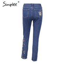Simplee Vintage flower embroidery jeans female Pockets straight jeans women bottom Light blue casual pants capris summer 2017