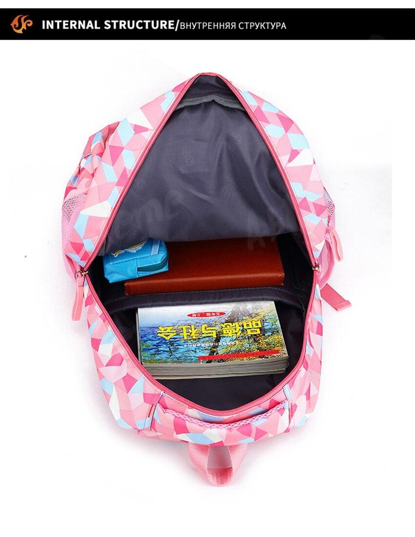 school bag 120