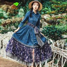 e8377f884b Little Walnut Autumn Women Vintage Retro Lolita Style A-line Denim Dresses  Female