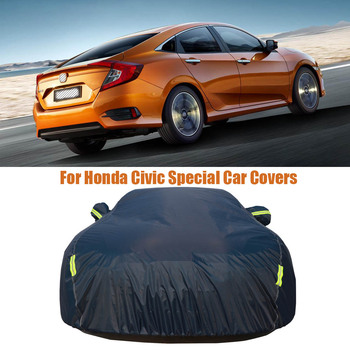 Waterproof Sun UV Full car covers outdoor sun protection cover for Honda Civic Navy blue car reflector dust rain snow protective