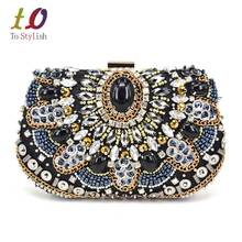 Fashion Crystal Women Evening Bag With Stone Beaded Clutch Bag For Elegant Ladies Banquet Handbag Black Classic Party Purse X52