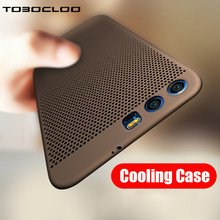 Cooling Breathing Phone Case For Huawei P8 Lite 2017 P10 Plus P20 PRO Nova 3 3i Honor 8 9 6X 6A 7X 7C 10 V10 P SMART Case Cover(China)
