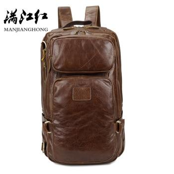 Man Real Cowhide New Designer Backpacks Large Capacity Business And School Bags Double Zipper Vintage Brown Rucksacks Boy 1660 фото