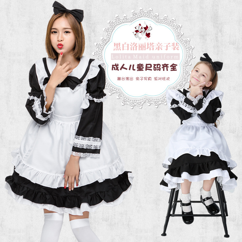 Lolita Cosplay Set Kid Adult Maid Housemaid Halloween Costume Parent-Child Dress Black White Servant Girl Carnival Disguisement