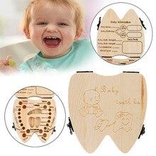 Модные зуб Коробка органайзер для ребенка Для мальчиков и девочек молочных зубов безопасно для деревянный ящик для хранения зуб шкатулка lanugo ребенка режутся зубы коробка горячая распродажа